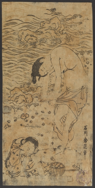 Pescadora de orejas de mar y niño