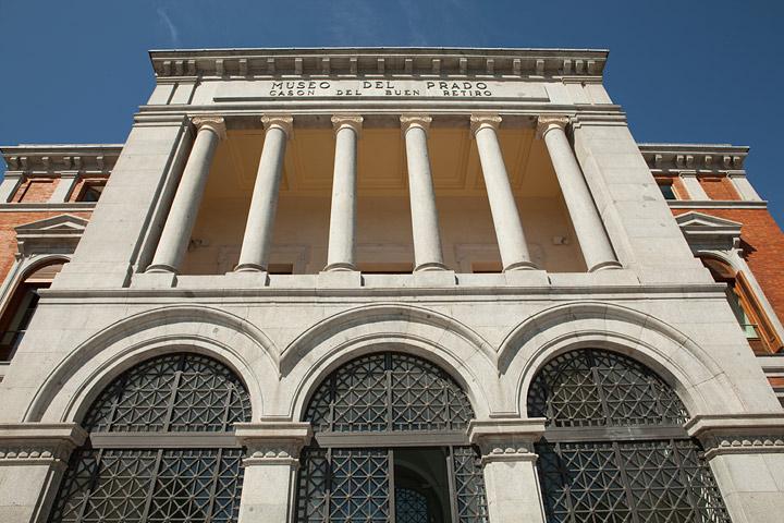 Casón, detalle de la fachada de Alfonso XII